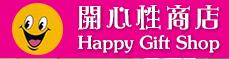 Happy Gift Shop SuperSlyde