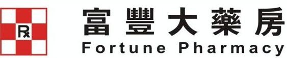 Fortune Pharmacy SuperSlyde Logo