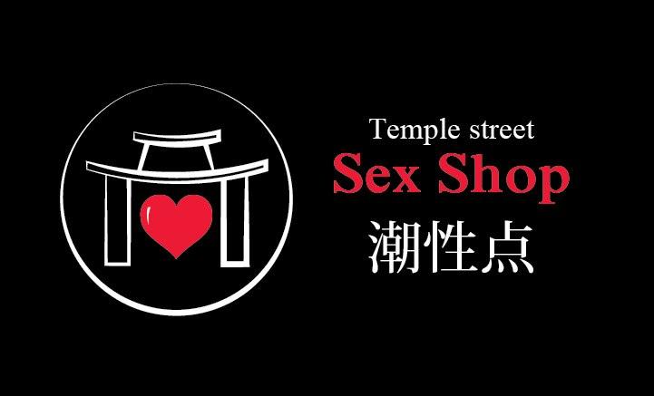 Temple_st_sex_shop SuperSlyde