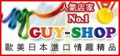guyshop SuperSlyde