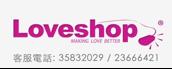 loveshop superslyde